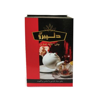 tea-calcutta